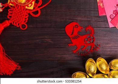 Year of dog ,Chinese zodiac animals paper cut