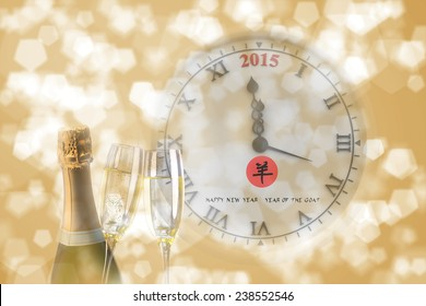 Year of the goat against sparkling wine