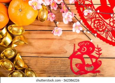 Year of Monkey ,Chinese zodiac animals paper cut