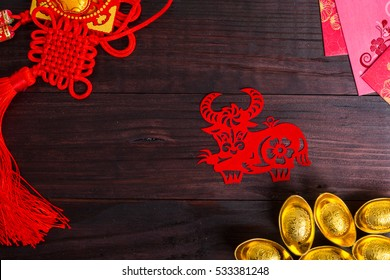 Year of Ox ,Chinese zodiac animals paper cut