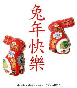 Year of the Rabbit on White Background