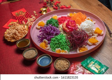 Yee Shang, Yusheng, yee sang or yuu sahng , or Prosperity Toss, also known as lo hei is a Cantonese-style raw seafood salad.Delicious and colorful display of Chinese prosperity cuisine / Yee Sang aka