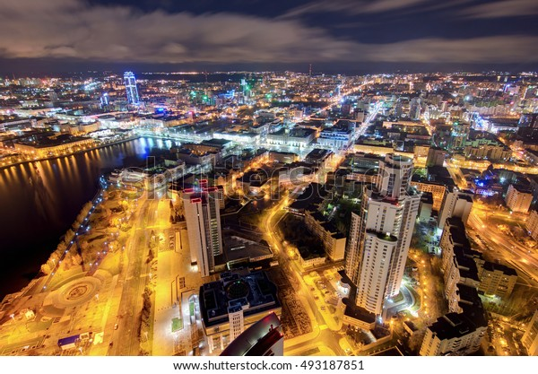 Yekaterinburg city