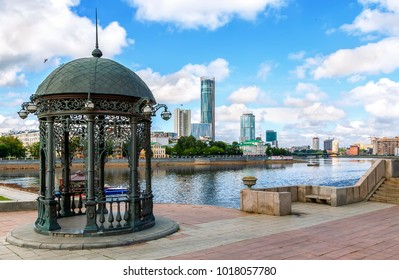 Yekaterinburg city center skyline and Iset river. Ekaterinburg is the fourth largest city in Russia and the centre of Sverdlovsk Oblast.
