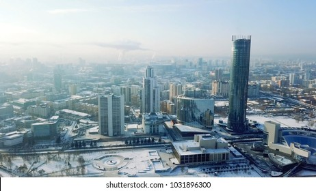 Yekaterinburg city, city center view, Ekaterinburg, Urals, Russia. Top view of the modern city with skyscrapers in winter