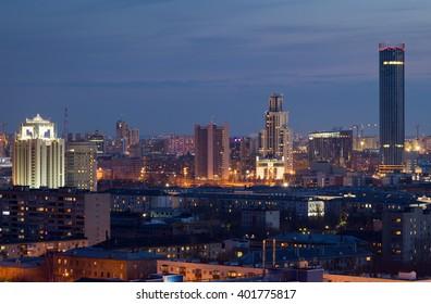 Yekaterinburg city, night city, city center, Ekaterinburg, Urals, Russia