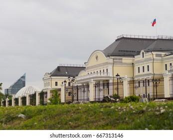 Yekaterinburg, Russia - 06/10/2017: Residence of Plenipotentiary representative of the President