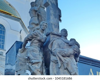 """Yekaterinburg, Russia - 13 March, 2018: Fragment sculptural composition """"Royal passion-Bearers"""" a few minutes before the execution"""". In front of the Church on Blood in Honour of All Saints"""