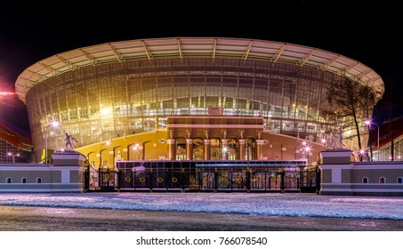 Yekaterinburg, Russia - 28 NOVEMBER, 2017:Reconstruction of the central stadium the city of Yekaterinburg in World Cup in 2018 in Russia