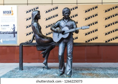 Yekaterinburg, RUSSIA - August 24, 2018: Sculpture monument to the famous Russian poet, singer and actor Vladimir Vysotsky and French actress Marina Vlady