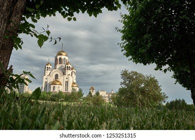 Yekaterinburg, Russia. Church on Blood in Honour of All Saints Resplendent in the Russian Land.
