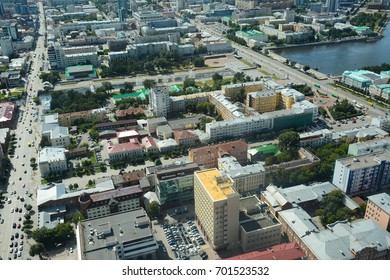 YEKATERINBURG, RUSSIA - JULY 12, 2017:  Beautiful cityscape from Vysotsky skyscraper viewpoint