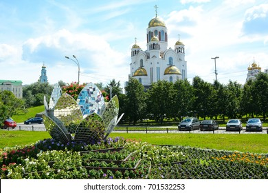YEKATERINBURG, RUSSIA - JULY 12, 2017: The Church on Blood in Honour of All Saints Resplendent is a Russian Orthodox church in Yekaterinburg, Russia
