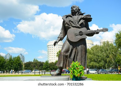 YEKATERINBURG, RUSSIA - JULY 12, 2017: Sculpture near Church on Blood in Yekaterinburg, Russia