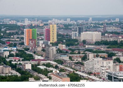 YEKATERINBURG, RUSSIA - JUNE 1, 2017: A city view with residential complex Malevich on its center