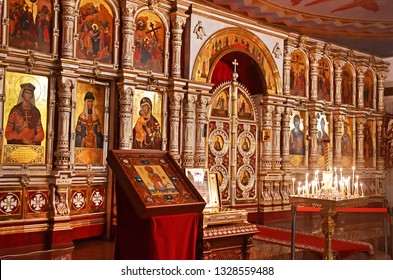 YEKATERINBURG, RUSSIA, Nov 25, 2018: Church on Blood in Honour of All Saints Resplendent in the Russian Land — place of execution of Emperor Nicholas II and his family. Royal doors and iconostasis