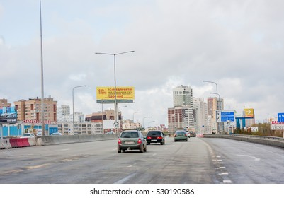Yekaterinburg, Russia - October 02.2016: Traffic on the circular bypass road
