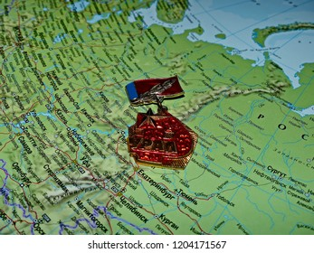 Yekaterinburg Map Stock Photos Images Photography Shutterstock
