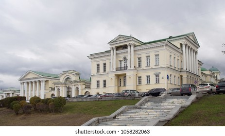 Yekaterinburg, Russia - September 20, 2016: Rastorguyev-Kharitonov Palace  (built in 1794-1820)