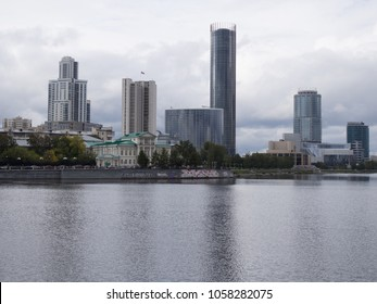 Yekaterinburg, Russia - September 20, 2016: Panorama of Yekaterinburg city
