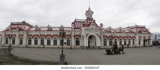 Yekaterinburg, Russia - September 20, 2016:  Old Yekaterinburg Railway Station (built in 1878)