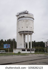 Yekaterinburg, Russia - September 21, 2016: Water tower (White Tower)