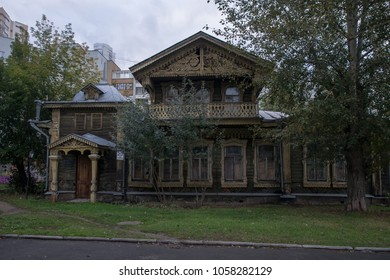 Yekaterinburg, Russia - September 21, 2016: Wooden house of merchants Agafurovs (built in 1886)