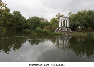 Yekaterinburg, Russia - September 22, 2016: Pond with pavilion in the Rastorguyev-Kharitonov Palace