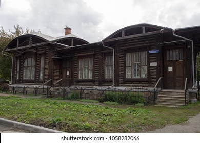 Yekaterinburg, Russia - September 22, 2016: Old wooden house