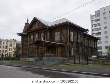 Yekaterinburg, Russia - September 22, 2016:  Wooden house of merchants Agafurovs (built in 1896-1898)