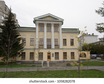 Yekaterinburg, Russia - September 23, 2016: House of merchant Pshenichnikov (built in 1818–1830)