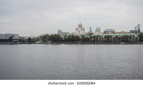 Yekaterinburg, Russia - September 23, 2016: Panorama of Yekaterinburg city
