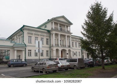 Yekaterinburg, Russia - September 23, 2016: House of the General Manager of the Ural Mountain Range Mining Plants (built in 1818–1830)