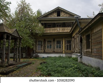 Yekaterinburg, Russia - September 23, 2016: Wooden house of merchants Agafurovs (built in 1886)
