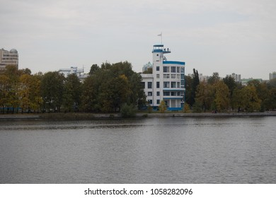 Yekaterinburg, Russia - September 23, 2016: Dinamo stadium (built in 1930–1934)
