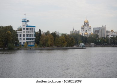 Yekaterinburg, Russia - September 23, 2016: Panorama of Yekaterinburg city with Dinamo stadium
