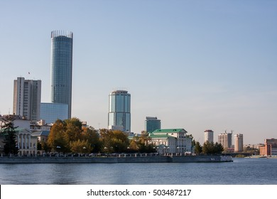 Yekaterinburg, Russia - September 24.2016: Embankment of the river Iset, beautiful cityscape