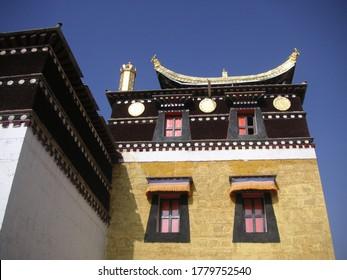 Yellow Building at Labrang Tibetan Monastery