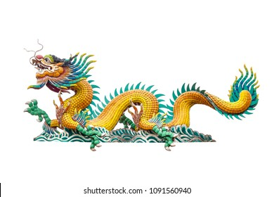 Yellow chiness dragon clip art isolated white background