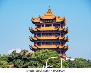 """Yellow crane tower against  blue sky in wuhan, China, the three Chinese characters mean """"yellow crane tower""""."""