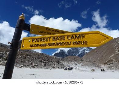 Yellow direction sign to EBC, Gorak Shep, Everest Base Camp trek, Nepal