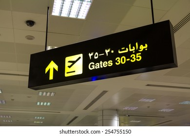 Yellow on black background gates sign in airport