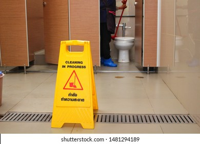 A yellow sign on the floor in the bathroom indicates that the symbol is being cleaned