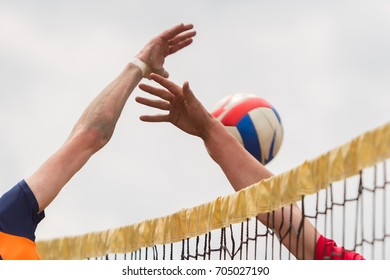 Yellow volleyball net, playing outdoor, selective focus
