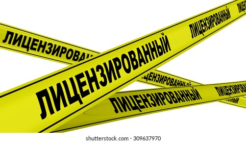 """Yellow warning tapes with inscription """"LICENSED (Russian language)"""". Isolated"""