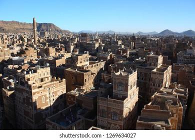 Yemen, the capital city Sanaa