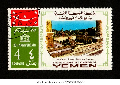 YEMEN - CIRCA 1968: A postage stamp printed in the Kingdom of Yemen shows the 7th century Grand Mosque of Sana'a.