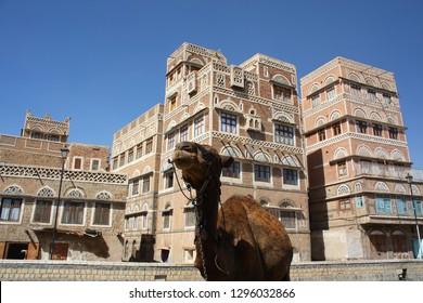 Yemen, residential buildings in the capital Sanaa
