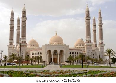 Yemen, Sana'a: Al-Saleh Mosque