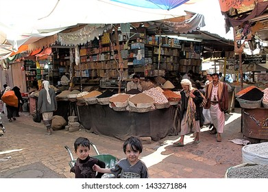 Yemen, Sana'a, August10,2017 people in the streets of the old souk of Sana'a in a day of everyday life